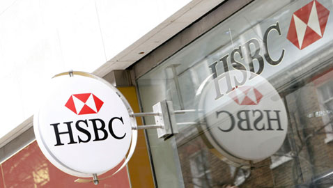 HSBC appoints director for commercial banking